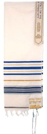 If I Forget Tekhelet Tallit, 50 Wool