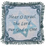 Blue Pillow Cover, Hear O Israel, English