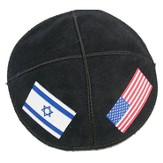 Leather Kippah w/Israel & USA Flags