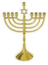 Dedication Hanukkah Menorah, Polished Brass