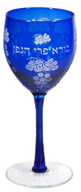 Etched Blue Glass Wine Cup