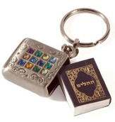 Breastplate and Psalms Keyring