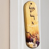 Blow the Shofar Ceramic Mezuzah