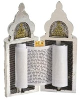 Jerusalem Silver Torah Scroll