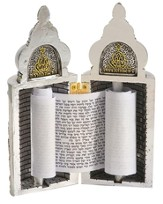 Jerusalem Silver Torah Scroll, Large