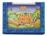Pray for the Peace of Jerusalem, Note Cards, 60 Large