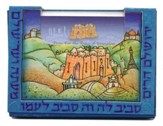 Pray for the Peace of Jerusalem, Note Cards, 60 Small