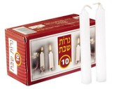 White Sabbath Candles, Box of 10