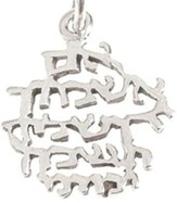 If I Forget Jerusalem Necklace