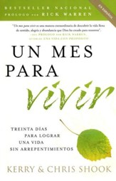 Un Mes para Vivir  (One Month to Live) - Slightly Imperfect