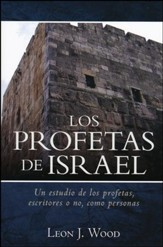 Los Profetas de Israel  (The Prophets of Israel)