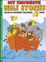 My Favorite Bible Stories, Coloring Book, Ages 4-7