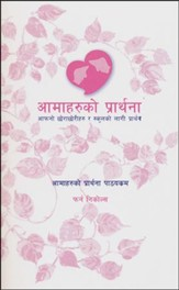 Ministry Booklet - Nepali