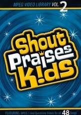 Shout Praises Kids MPEG Library, Volume 2