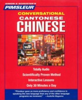 Conversational Chinese (Cantonese) 16 Lessons, 8 CDS