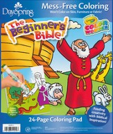 Beginners Bible Coloring Pad