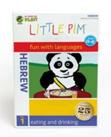 Little Pim Hebrew: Eating & Drinking (DVD 1)
