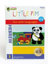 Little Pim Hebrew: Playtime (DVD 3)