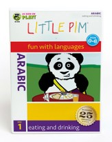 Little Pim Arabic: Eating & Drinking (DVD 1)