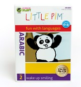 Little Pim Arabic: Wake Up Smiling (DVD 2)