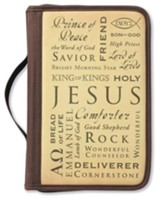 Inspiration Names of Jesus Cover, Large