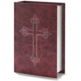 Bible Box with Cross, Medium