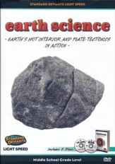 Light Speed Earth Science: Earth's Hot Interior and Plate Tectonics in Action DVD