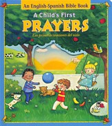 Las Primeras Oraciones del Niño, Bilingüe  (A Child's First Prayer, Bilingual)