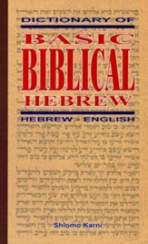 Dictionary of Basic Biblical Hebrew