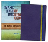 The Complete Jewish Bible - NIV side-by-side, flexisoft leather blue/silver