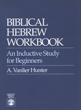 Biblical Hebrew Workbook  An Inductive Study for Beginners