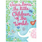 Jesus Loves the Little Children Wall Art
