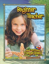 Beginner Teacher (Ages 6-7)