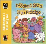 El Hijo Pródigo, Bilingüe  (The Prodigal Son, Bilingual)