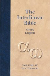 The Interlinear Greek-English New Testament - Slightly Imperfect