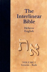 The Interlinear Hebrew-English Bible, 3 Volumes: Old Testament