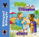 Felipe y el etíope, Philip and the Ethiopian