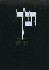 Tanakh: The Holy Scriptures: Presentation Edition, Black Leatherette