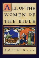 All of the Women of the Bible - eBook