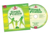 KidsOwn Worship DVD, Preschool & Elementary, Summer 2014