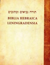Biblia Hebraica Leningradensia  - Slightly Imperfect