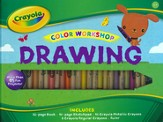 Crayola Color Workshop: Drawing