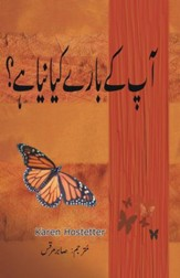 What's New about You? in Urdu, Edition 0002Urdu