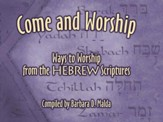 Come and Worship: Ways to Worship from the Hebrew Scriptures