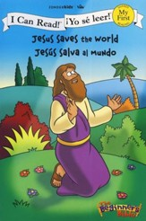 Jesús Salva al Mundo, Bilingüe,   (Jesus Saves the World, Bilingual)