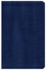 GWT Names of God Bible Midnight Blue, Hebrew Name Design Duravella