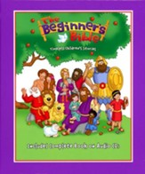 The Beginner's Bible �: Timeless Children's Stories, Deluxe Edition