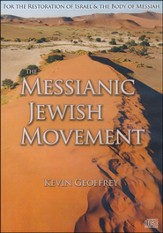 The Messianic Jewish Movement Series (12 CD Set)