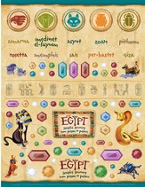 Egypt VBS 2016: Sticker Sheets, pack of 10 sheets