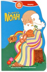 My Name Is Noah - Slightly Imperfect